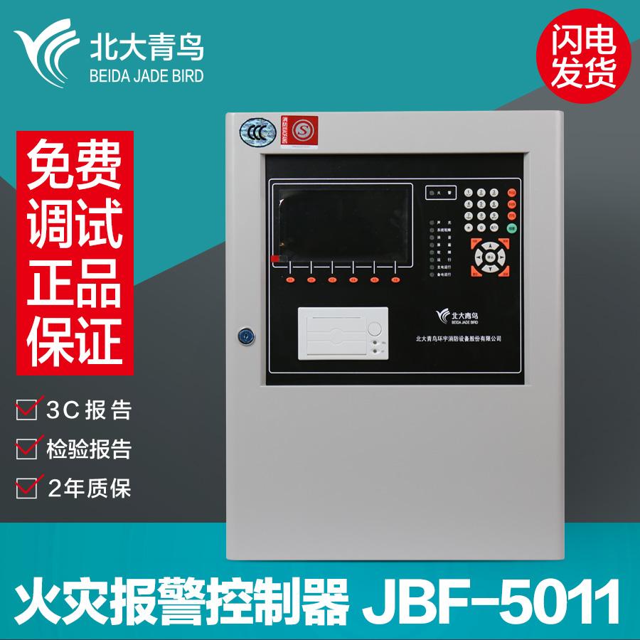 南京市稳安快消防器材销售批发中心
